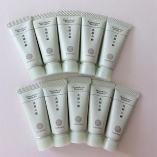 ドモホルンリンクル - ドモホルンリンクル◆洗顔石鹸10本◆送料無料