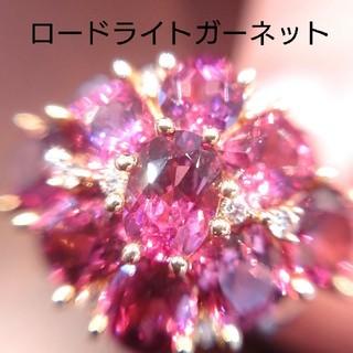 存在感✨ロードライトガーネット ダイヤモンド リング K18 15号(リング(指輪))