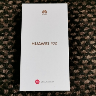 ANDROID - Huawei P20 ブラック 128GB SIMフリー