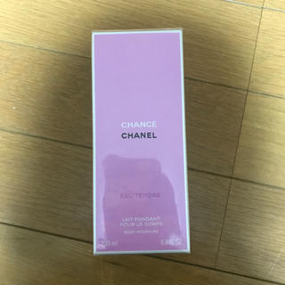 シャネル(CHANEL)のシャネル チャンス オー タンドゥル ボディ モイスチャー(ボディローション/ミルク)