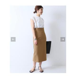 Noble - ノーブル  サロペットスカート