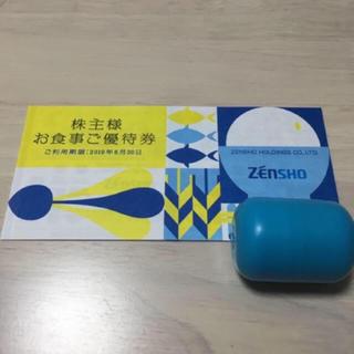 ゼンショー - ゼンショー 株主優待券 6000円分