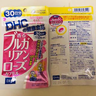 ディーエイチシー(DHC)のDHC ブルガリアンローズ カプセル 30日分 2個(口臭防止/エチケット用品)