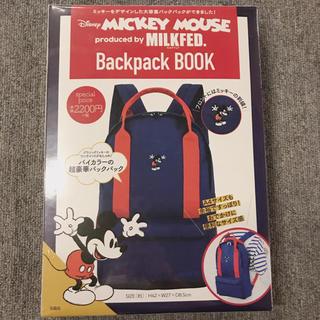 ミッキーマウス(ミッキーマウス)のミッキーマウス バックパックBOOK(リュック/バックパック)