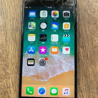 iPhone - iPhone6s plus 64 6228