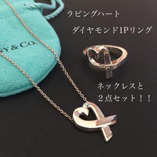 ティファニー(Tiffany & Co.)のティファニー ラビングハートダイヤリング シルバー ラビングハートネックレス(リング(指輪))