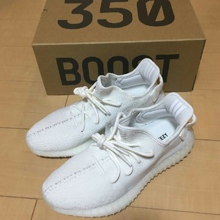 adidas - Yeezy Boost 350 CP9366