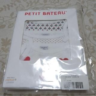 PETIT BATEAU - 新品未使用【PETITBATEAU】キャミソール3枚組