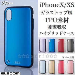 e0c62c5ff6 46ページ目 - クリア(iPhone)の通販 30,000点以上(スマホ/家電/カメラ ...