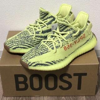 adidas -  Adidas Yeezy Boost 350 26.5cm