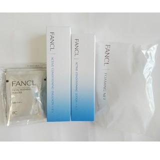FANCL - ファンケル アクティブ コンディショニング ベーシック しっとり