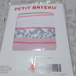 プチバトー(PETIT BATEAU)の新品未使用 【PETITBATEAU】カラー&プリントショーツ3枚組(下着)