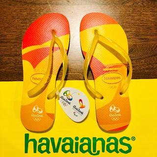 ハワイアナス(havaianas)の【限定品!】『Rio 2016 Games(2016)』ビーチサンダル(ビーチサンダル)
