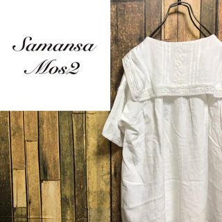 SM2 - 【レア】サマンサモスモスSM2♡レースセーラー襟ブラウス