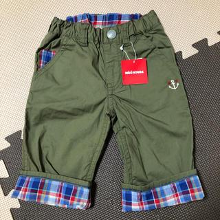 ミキハウス(mikihouse)のMIKIHOUSE 110 ズボン(パンツ/スパッツ)