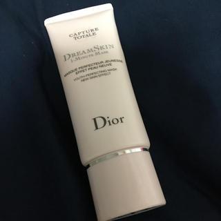 ディオール(Dior)のDREAM SKIN       Dior(その他)
