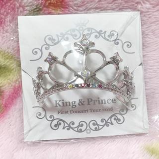 King&Princeブレスレット