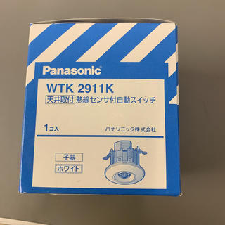 パナソニック(Panasonic)の2.熱線センサ付き 自動スイッチ WTK 2911K   新品 未開封(工具/メンテナンス)