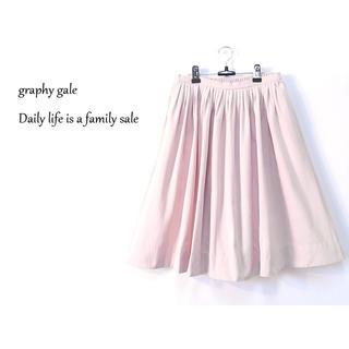 送料込み【3L】新品◆ふんわりコットン混スカート パステルカラー/ライトピンク系(ひざ丈スカート)