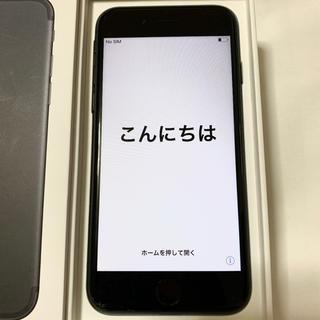 Softbank - iPhone 7 Black 128 GB Softbank