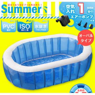 プール ビニールプール オーバル 電池式 エアーポンプ 家庭用プール 水遊び