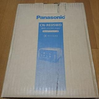 パナソニック(Panasonic)のwald様専用 新品未使用 CN-RE05WD 送料込み(カーナビ/カーテレビ)