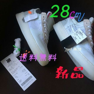 OFF-WHITE - NIKE OFF-WHITE THE 10 AIR FORCE 1 LOW 28