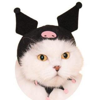 サンリオ(サンリオ)の♡ねこのかぶりもの 第12弾 サンリオキャラクターズ クロミ♡(猫)