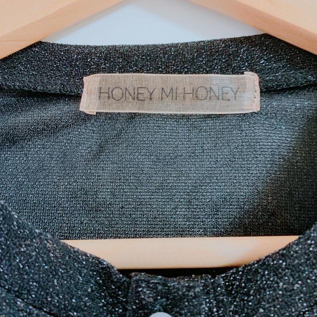 Honey mi Honey(ハニーミーハニー)のハニーミーハニー カーディガン レディースのトップス(カーディガン)の商品写真