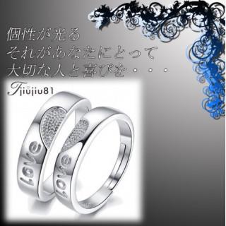 送料無料 シルバー リング ペア プレゼント 指輪 セット 記念 カップルh(リング(指輪))