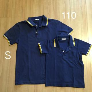 ジーユー(GU)の父子おそろいポロシャツセット(Tシャツ/カットソー)
