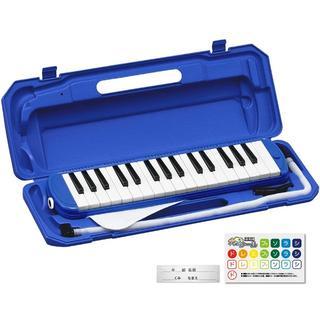 鍵盤ハーモニカ メロディピアノ ピアニカ 32鍵 ブルー