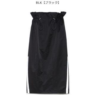 FRAY I.D - 【新品☆2019ss新作】FRAY I.Dドローストリングタフタスカート
