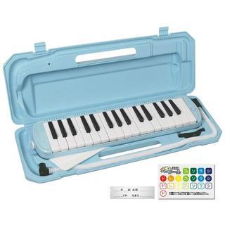 鍵盤ハーモニカ メロディピアノ ピアニカ 32鍵 ライトブルー