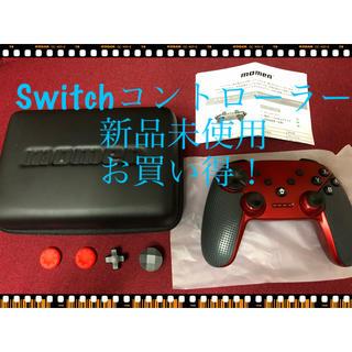 Nintendo Switch - スイッチ コントローラー 無線 プロコン Bluetooth ワイヤレス