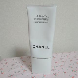 シャネル(CHANEL)の♥CHANEL♥クレンジング♥シャネル(クレンジング / メイク落とし)