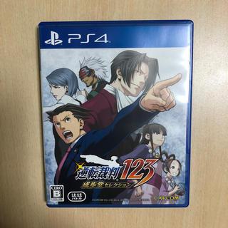 PlayStation4 - PS4 逆転裁判123 成歩堂セレクション