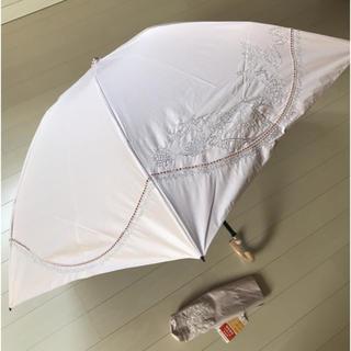 ジルスチュアート(JILLSTUART)のシェル柄♡晴れ雨兼用 ジルスチュアート(傘)