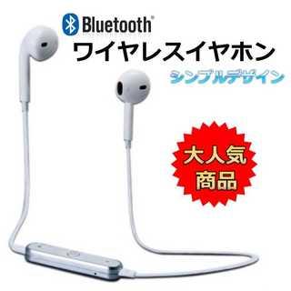 イヤホン iphone Bluetooth ワイヤレス ホワイト