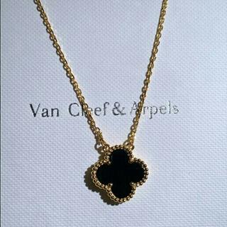ヴァンクリーフアンドアーペル(Van Cleef & Arpels)のVan Cleef & Arpels ヴァンクリーフ&アーペルネックレス(ネックレス)