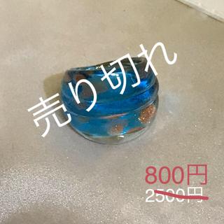 ベネチアンガラス風リング[br5](リング(指輪))