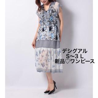 デシグアル(DESIGUAL)の新品 定価25900円 デシグアル ワンピース ドレス ブルー系 S〜XL (その他)