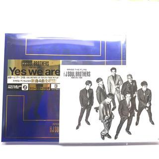 サンダイメジェイソウルブラザーズ(三代目 J Soul Brothers)の三代目 J SOUL BROTHERS 初回限定版 CD ポストカード付き(ミュージック)