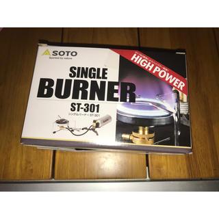 シンフジパートナー(新富士バーナー)の【未使用】 SOTO( 新富士バーナー) シングルバーナー ST-301(ストーブ/コンロ)