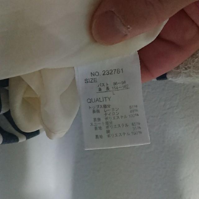しまむら(シマムラ)のSorridereのワンピース レディースのワンピース(ミニワンピース)の商品写真
