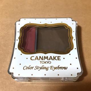 CANMAKE - キャンメイク カラースタイリングアイブロウ 01