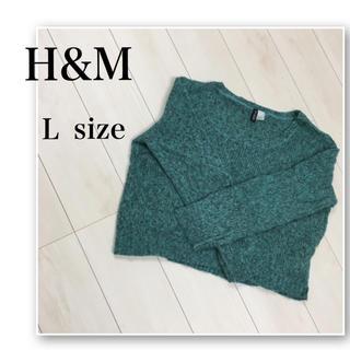 H&M - H&M♡ゆるニット セーター♡グリーン♡gu.UNIQLO.AZUL