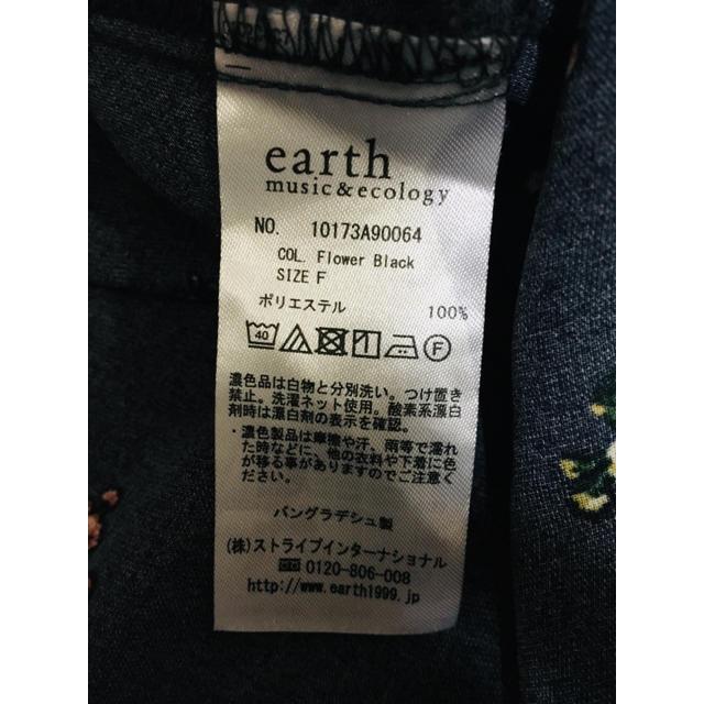 earth music & ecology(アースミュージックアンドエコロジー)のearth 小花柄 シャツ レディースのトップス(シャツ/ブラウス(長袖/七分))の商品写真