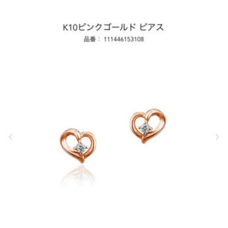 canal4℃ - canal4℃  ハート ピアス