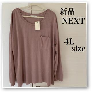 ネクスト(NEXT)の新品♡NEXT♡4L♡長袖 ロンT♡大きいサイズ♡soulberry♡gap(Tシャツ(長袖/七分))